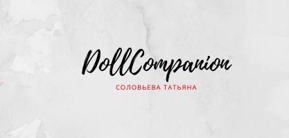 DollCompanion