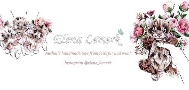 Elena Lemerk